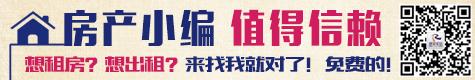 qg111钱柜娱乐论坛房产小编