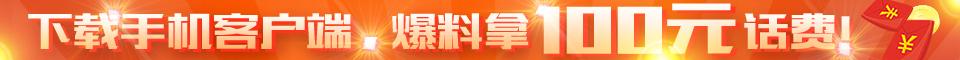 qg111钱柜娱乐论坛APP下载